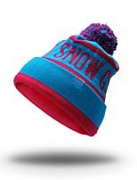 Ski Hat Ski Skull Cap Beanie Unisex Thermal / Warm Windproof Skiing Snowboard Spandex Ski & Snowboard Outdoor Exercise Winter