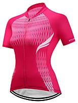 FUALRNY® Cycling Jersey Women's Short Sleeves Bike Jersey Reflective Strip Anti-Slip Quick Dry Breathability High Elasticity Terylene