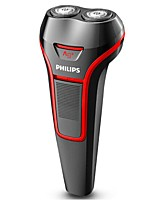 Philips S110/02 Electric Shaver Razor 100-240V Washable Waterproof