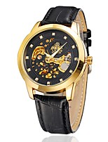 Men's Women's Fashion Watch Mechanical Watch Automatic self-winding Leather Band