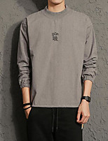 Men's Daily Casual Sweatshirt Solid Letter Round Neck Micro-elastic Cotton Long Sleeve Fall