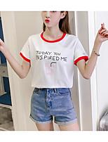 Mujer Bonito Casual/Diario Primavera Verano Camiseta,Escote Redondo Un Color Geométrico Manga Corta Algodón Fino