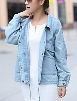 Women's Going out Simple Spring Denim Jacket,Solid Hooded Long Sleeve Short Polyester