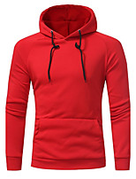 Men's Daily Sports Casual Hoodie Solid Hooded Micro-elastic Cotton Polyester Long Sleeve Winter Fall