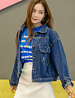 Women's Going out Simple Fall Denim Jacket,Solid Stand Long Sleeve Short Cotton