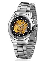 Men's Dress Watch Fashion Watch Mechanical Watch Automatic self-winding Alloy Band