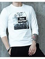 Sweatshirt Homme Sports Vacances Imprimé Col Arrondi Micro-élastique Polyester Manches longues Printemps Automne