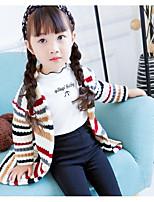 Girls' Rainbow Suit & Blazer
