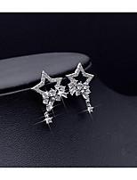Жен. Серьги-гвоздики Стразы Сплав В форме звезды Бижутерия Назначение Свадьба Для вечеринок