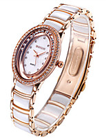 Жен. Модные часы Кварцевый Защита от влаги сплав Группа Кольцеобразный Белый Розовое золото