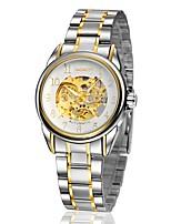Per uomo Orologio elegante Orologio alla moda orologio meccanico Carica automatica Lega Banda