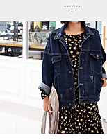 Feminino Jaqueta jeans Casual Simples Outono,Sólido Padrão Outros Colarinho de Camisa