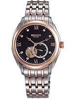 Men's Dress Watch Fashion Watch Mechanical Watch Automatic self-winding Stainless Steel Band