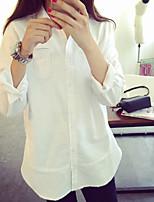 Women's Daily Simple Shirt