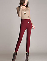 Damen Solide Einfarbig Legging