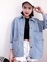 Veste en jean Femme,Couleur Pleine Sortie Décontracté / Quotidien simple Printemps Automne Manches longues Mao Normal Coton Acrylique