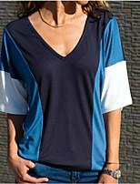 Damen Einfarbig Einfach Lässig/Alltäglich T-shirt,V-Ausschnitt Halbe Ärmel Baumwolle
