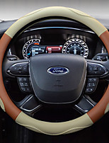 Automotive Steering Wheel Covers(Polyester)For universal All years