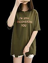 Mujer Simple Noche Camiseta,Escote Redondo Un Color Letra Manga Corta Algodón