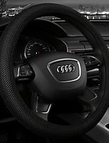 Automotive Steering Wheel Covers(Ice Silk)For Volkswagen All years Magotan Bora Tiguan Passat Lavida Gran Lavida