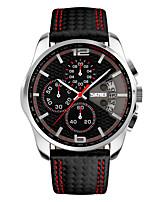 SKMEI Homens Mulheres Relógio Esportivo Relógio Militar Relógio Elegante Relógio de Bolso Relógio Inteligente Relógio de Moda Relogio