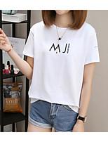 T-shirt Da donna Per uscire Casual Semplice Estate,Alfabetico Rotonda Cotone Elastene Manica corta