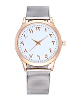 Men's Women's Fashion Watch Wrist watch Unique Creative Watch Chinese Quartz Alloy Band Black Silver Gold Rose Gold