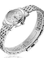 Women's Fashion Watch Quartz Calendar Water Resistant / Water Proof Alloy Band Silver