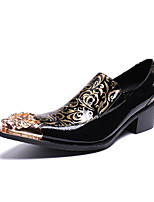 Men's Shoes Nappa Leather Spring Fall Formal Shoes Comfort Novelty Fashion Boots Loafers & Slip-Ons Rivet For Wedding Party & Evening