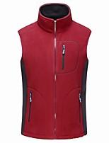 Men's Women's Hiking Vest Outdoor Windproof Vest/Gilet Full Length Visible Zipper for Running/Jogging Camping / Hiking Camping / Hiking /