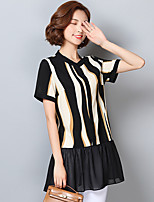 Women's Daily Simple Sophisticated Shirt