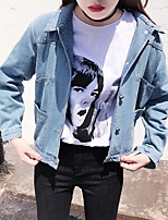 Veste en jean Femme,Couleur Pleine Sortie simple Automne Manches longues Mao Normal Coton