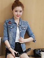 Giacca di jeans Da donna Casual Semplice Autunno,Tinta unita Colletto Poliestere Standard Manica lunga