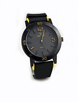 Women's Fashion Watch Wrist watch Casual Watch Quartz Silicone Band