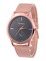 Women's Dress Watch Fashion Watch Wrist watch Chinese Quartz Alloy Band Silver Gold Rose