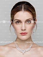 Жен. Y-ожерелья Искусственный жемчуг Стразы Искусственный жемчуг Стразы Бижутерия Назначение Свадьба Для вечеринок