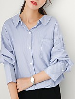 Women's Daily Going out Active Shirt,Striped Shirt Collar Long Sleeves Others