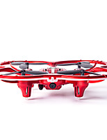 RC Drone YH - 13HW 4 Channel 2.4G With 0.3MP HD Camera RC Quadcopter Height Holding Forward/Backward LED Lighting Headless Mode