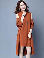 Set Robes Costumes Femme,Couleur Pleine Décontracté / Quotidien simple Automne Manches Longues Col Haut Coton