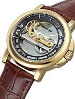 Недорогие -FORSINING Муж. Модные часы Нарядные часы Наручные часы С автоподзаводом Защита от влаги С гравировкой Натуральная кожа Группа Винтаж На