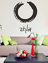 Romance Wall Stickers Plane Wall Stickers Decorative Wall Stickers,Paper Material Home Decoration Wall Decal For Wall