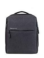 Xiaomi's Minimalist Urban Backpack