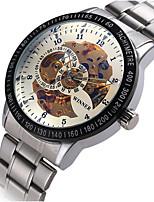 Недорогие -WINNER Муж. Модные часы Нарядные часы Наручные часы С автоподзаводом С гравировкой Нержавеющая сталь Группа Роскошь На каждый день Cool