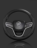 автомобильный Чехлы на руль(Кожа)Назначение Buick Все года Дженерал Моторс