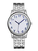 Недорогие -Муж. Повседневные часы Модные часы Наручные часы Китайский Кварцевый Секундомер Защита от влаги Нержавеющая сталь Группа На каждый день