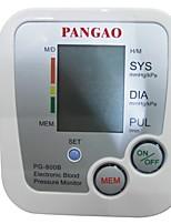 Плечи Автоматическое выключение Автоматическое отключение ЖК дисплей Измерение кровяного давления Прост в применении
