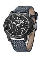 cheap -MEGIR Men's Casual Watch Fashion Watch Dress Watch Wrist watch Quartz Calendar / date / day Nylon Band Casual Cool