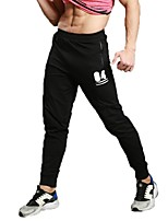 Men's Running Pants Pants / Trousers for Running/Jogging Exercise & Fitness Cotton Polyster Grey Dark Grey Black XXL XL L M