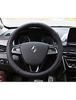 cheap -Automotive Steering Wheel Covers(Leather)For Borgward All years BX7