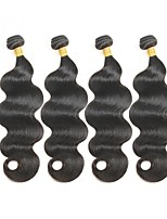 Недорогие -Натуральные волосы Реми Бразильские волосы Человека ткет Волосы Активный Естественные кудри Наращивание волос 4шт Черный